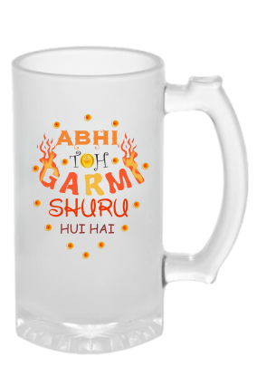 Personalized Summer Frosted Beer Mug