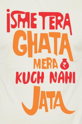 Isme Tera Ghata Round Neck Yellow Dri Fit T-Shirt