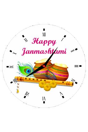 Happy Janmashtami with Dahi Handi Wall Clock Circle Without Border