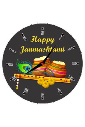 Happy Janmashtami Dahi Handi (Black) Wall Clock Circle Without Border