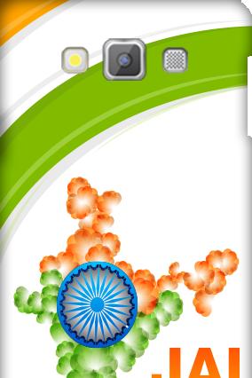 Premium Jai Hind Samsung Galaxy A7 Mobile Cover