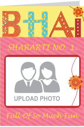Buy raksha bandhan greeting cards online in india with custom photo bhai shararati no1 portrait greeting card m4hsunfo