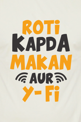 Roti Kapda Makan Or Wi - fi Round Neck Yellow Dri Fit T-Shirt
