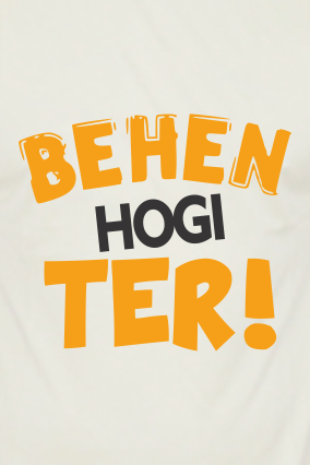 Behen Hogi Teri Round Neck Yellow Dri Fit T-Shirt