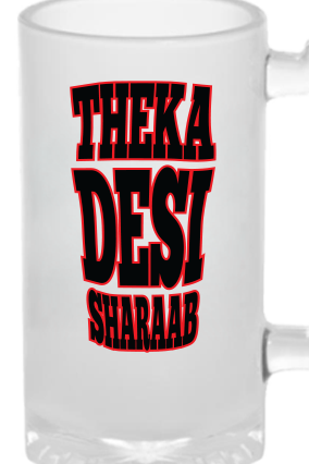 Custom Desi Sharab Frosted Beer Mug