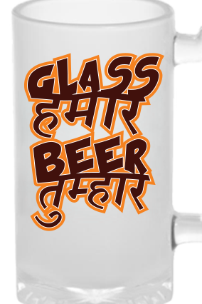 Glass Hamar Frosted Beer Mug