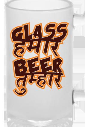 Glass Hamar Frosted Beer Mug