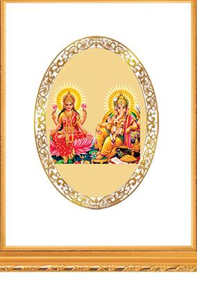 Designer Gold Plated Laxmi Ganesh Frame Dg S2 Royal