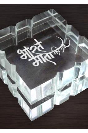 Bharat Mata Paperweights