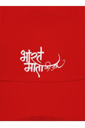 Bharat Mata Red Cap