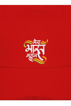 India Rocks Red Cap