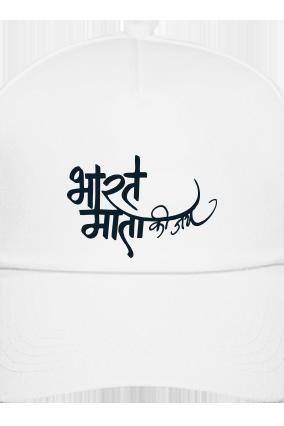 Bharat Mata White Cap