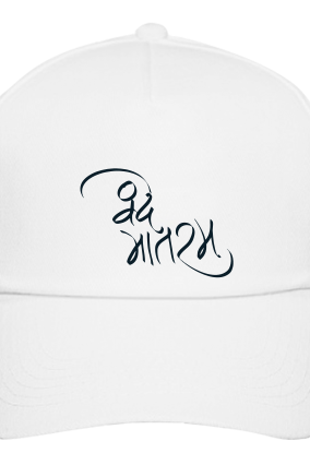 Vande Mataram White Cap With Name