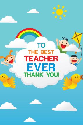 Customized Best Teacher Thank You Card