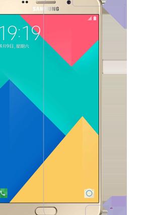 Samsung Galaxy A9 Pro Screen Protector