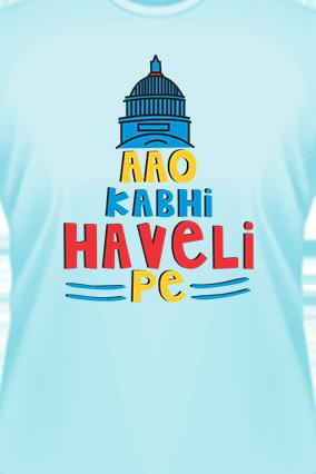 Aao Kabhi Haweli Pe Sky Blue T-shirt