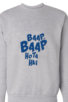 Baap Baap Blue Print Gray Men Sweatshirt