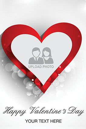 Premium Twin Heart Valentine's Day Greeting Card