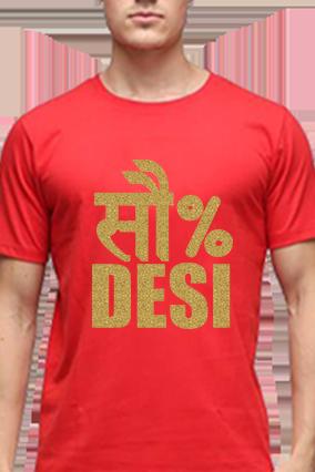 Desi Golden Glitter Red Round Neck Cotton Effit T-Shirt