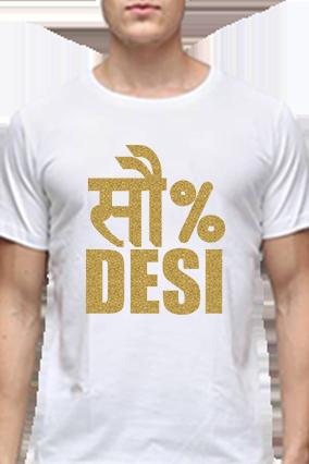 Desi Golden Glitter White Round Neck Cotton Effit T-Shirt