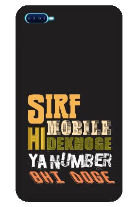 Oppo A11K Mobile Hi Dekhoge Designer - Mobile Phone Cover