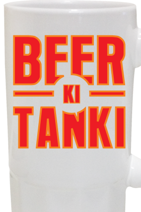 Beer Ki Tanki Regal Beer Mug